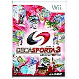 DECA SPORTA3(デカスポルタ3) Wiiでスポーツ10種目!