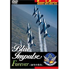 Blue Impulse Forever -50年の歩み-