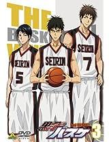 2nd Season 3