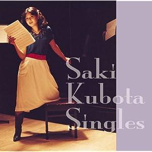 久保田早紀 Singles