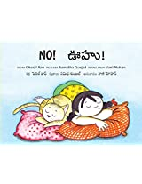 No! Oohoo! (Bilingual: English/Telugu)