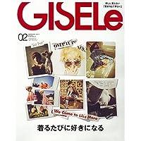 GISELe 2017年2月号 小さい表紙画像
