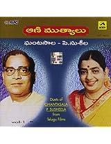 Aani Muthyalu-Duets Of Ghantasala &P.Suseela-Vol-1