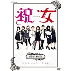 j~ SHUKUJO ~ DVD-BOX