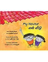 My House/En Veedu (Bilingual: English/Tamil)