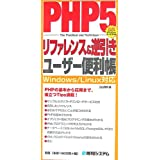 PHP5t@X&t[U[ (QUICK MASTER)R G
