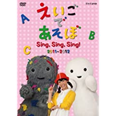  SingCSingCSingI 2011~2012 [DVD]
