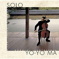 ヨーヨー・マ演奏 コダーイ:無伴奏チェロ・ソナタ作品8のAmazonの商品頁を開く