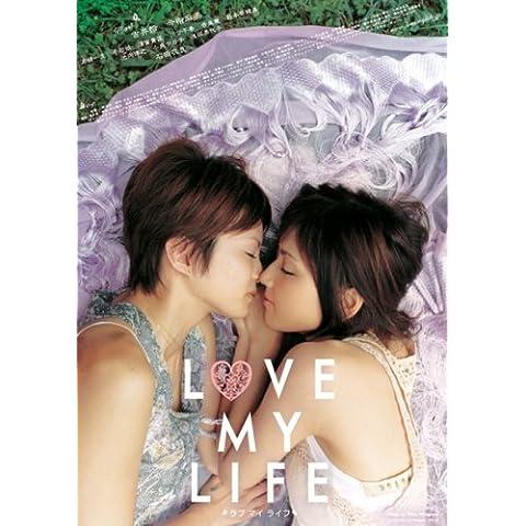 LOVE MY LIFE ラブ マイ ライフ [DVD] (2007)