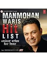 Manmohan Waris Hit List