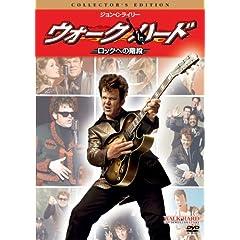 ウォーク・ハード ロックへの階段 [DVD]