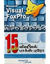 15 Natkalil Visual Foxpro