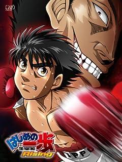 JBCとのガチンコ!亀田一家火だるま最終決戦 実況中継 vol.01