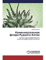Kamennougol'naya Flora Rudnogo Altaya