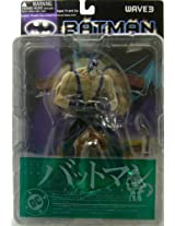 "Yamato DC Batman Wave 3 ""Gothams Guardian Against Crime"" Series 6 Inch Tall Action Figure - BANE wit"