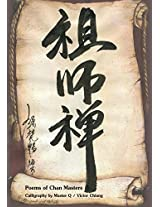 Poems of Chan Masters (Master Q's Poem Collection)