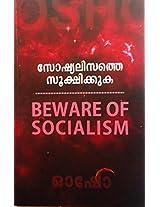 Socialisathe Sookhikkuka