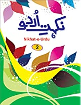 Nikhat-E-Urdu - 2