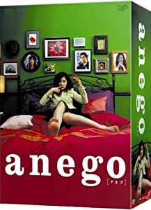 anego-アネゴ-