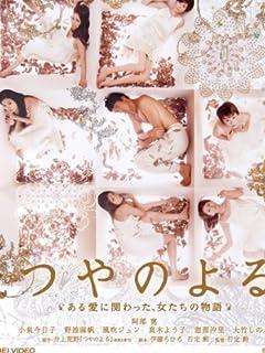 47歳 小泉今日子「魔性のアイドルフェロモン」噴出生現場 vol.1