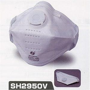 【医療用N95マスク SH2950V 排気弁付き(20枚入り)】N95 鳥インフルエンザ、SARS、花粉
