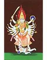 Exotic India Goddess Durga - Water Color Mysore Painting on Paper - Artist: Chandrika