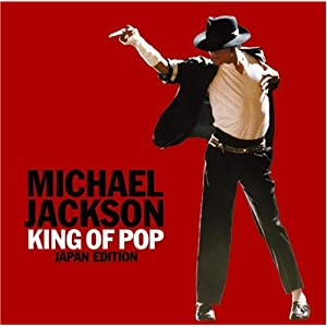 King Of Pop [Japan Edition]