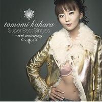 Super Best Singles~10th Anniversary~