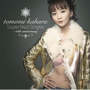 『Super Best Singles~10th Anniversary』