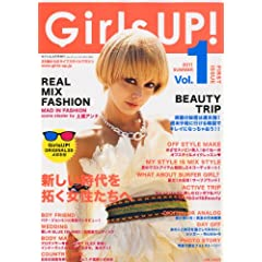Girls UP!(K[YAbv) 2011N 08 [G]
