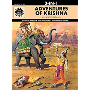 Adventures of Krishna: 3 in 1 (Amar Chitra Katha)