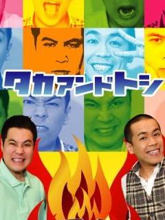 渡辺vs江田バトルでみんなの党が分裂!?