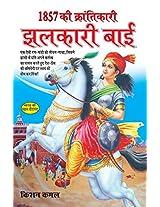 1857 Ki Krantikari Jhalkari Bai