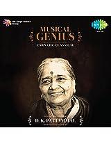 Musical Genius - D.K. Pattammal