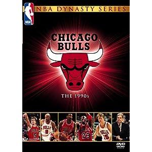 シカゴ・ブルズ 1990sコレクターズ・ボックス