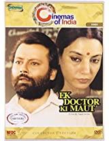 Ek Doctor Ki Maut
