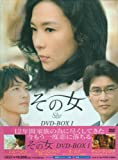 [DVD]���̏� DVD-BOX I