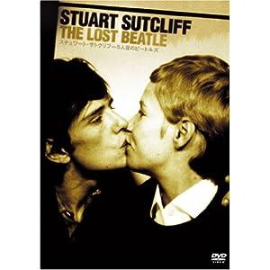 Stuart Sutcliffe Lost Beatle