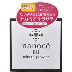 【クリックでお店のこの商品のページへ】ナノーチェBB ミネラルパウダー