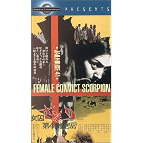 Female Convict Scorpion-Jailhouse 41 [VHS] [Import]