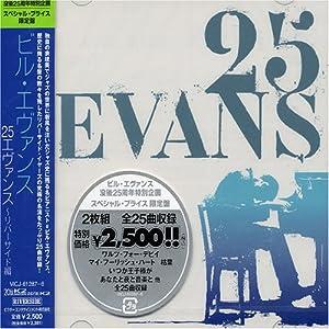 25 Evans