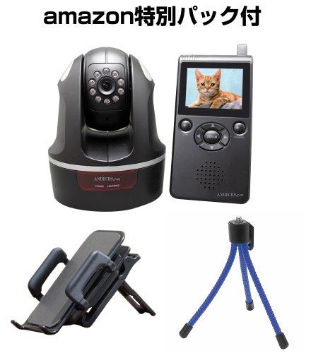 デジタル通信 わが家の 安心モニター 赤外線LED付きで夜間も安心