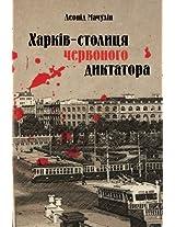 Kharkiv - Red Dictator Capital