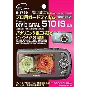 【クリックで詳細表示】Amazon.co.jp エツミ 液晶保護フィルム プロ用ガードフィルム Canon IXY 510IS用 E-1799 カメラ・ビデオ通販