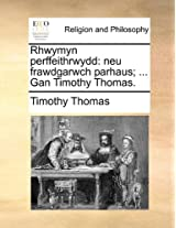 Rhwymyn Perffeithrwydd: Neu Frawdgarwch Parhaus; ... Gan Timothy Thomas.