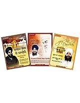 Frankfinn Shabad Gurbani - Pack of 3 Audio CDs (Nanak Kis Nau Aakhiye - Nanak Chinta Mat Karho - Gur Ka Darshan) (Punjabi Devotional)