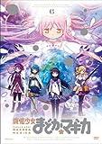 魔法少女まどか☆マギカ 6 【通常版】 [DVD] ,悠木 碧、斎藤千和、新房昭之,B004XCU59M