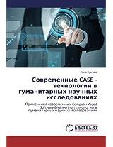 Sovremennye Case - Tekhnologii V Gumanitarnykh Nauchnykh Issledovaniyakh
