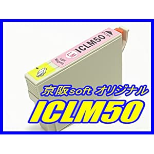 【クリックで詳細表示】No brand EPSON エプソン互換インク・ライトマゼンタ ICLM50: パソコン・周辺機器