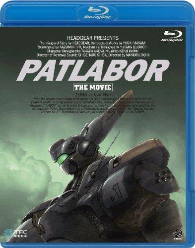 Patlabor 1: The Movie / Полиция будущего (1989)